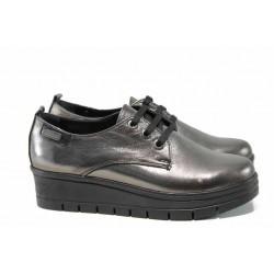 Анатомични дамски обувки от естествена кожа МИ 244 сребро | Дамски обувки на платформа | MES.BG