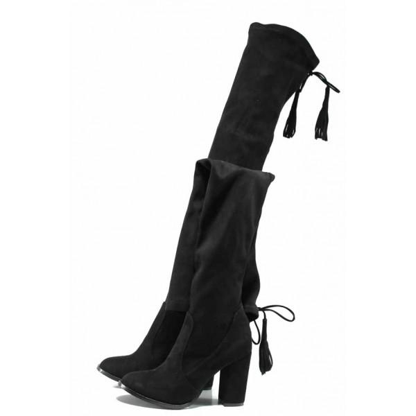 Дамски ботуши тип чизми МИ 65 черен | Дамски ботуши | MES.BG