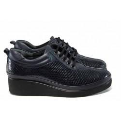 Дамски ортопедични обувки от естествена кожа МИ 019 син кроко | Дамски обувки на платформа | MES.BG