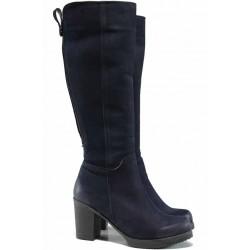 Дамски ботуши от естествен набук за Н крак МИ 440 син | Дамски ботуши с топъл хастар | MES.BG