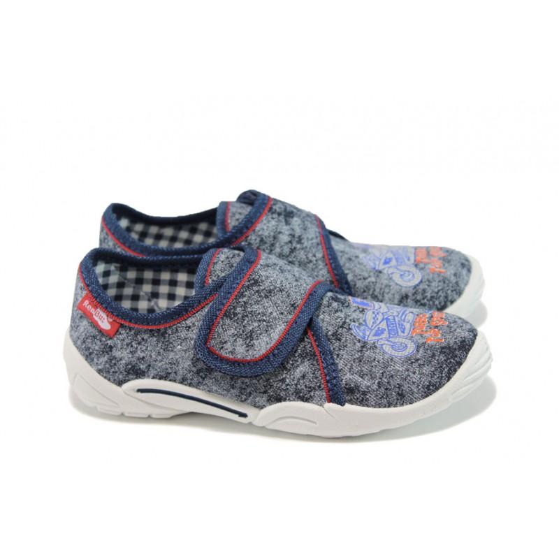 Анатомични детски обувки МА 13-373 сив мотор 26/32 | Детски платненки | MES.BG
