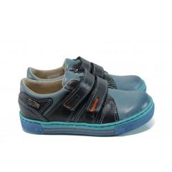 Анатомични детски обувки от естествена кожа МА 23-3266 син 26/30 | Детски обувки | MES.BG