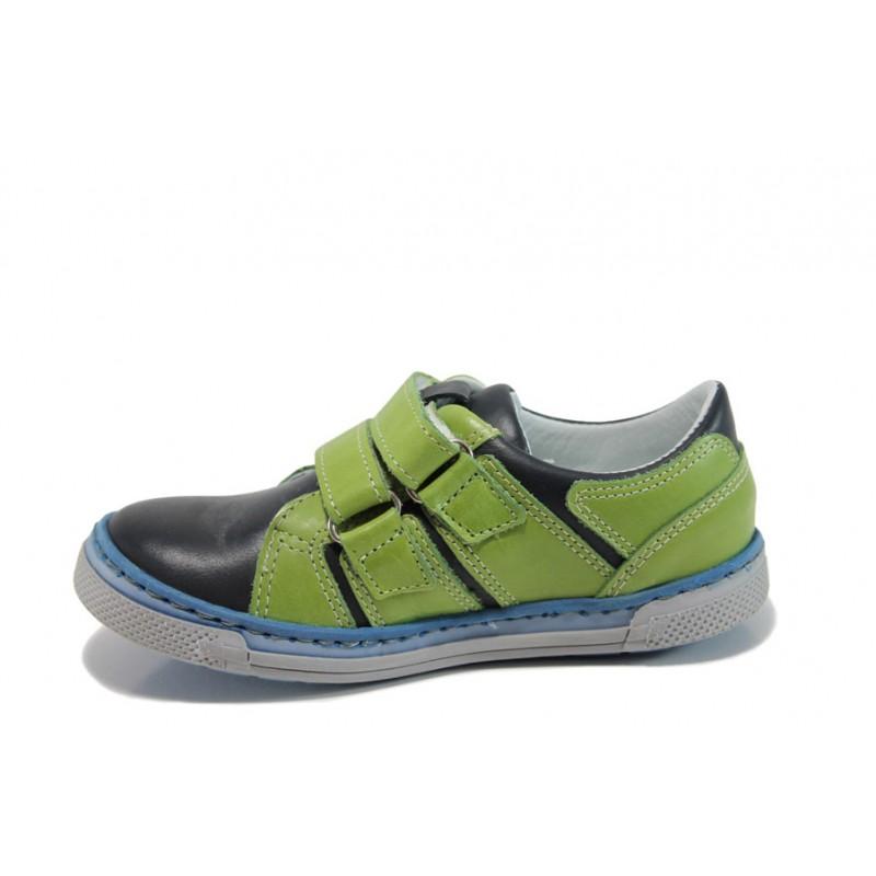 Анатомични детски обувки от естествена кожа МА 23-3266 син-зелен 26/30 | Детски обувки | MES.BG
