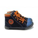 Ортопедични детски кецове от естествен набук МА 23-3236 т.син 26/30 | Детски обувки | MES.BG