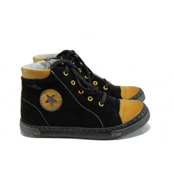 Ортопедични детски кецове от естествен набук МА 23-3236 черен 26/30 | Детски обувки | MES.BG