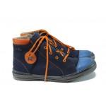 Ортопедични детски кецове от естествен набук МА 33-4291 т.син 31/36 | Детски обувки | MES.BG