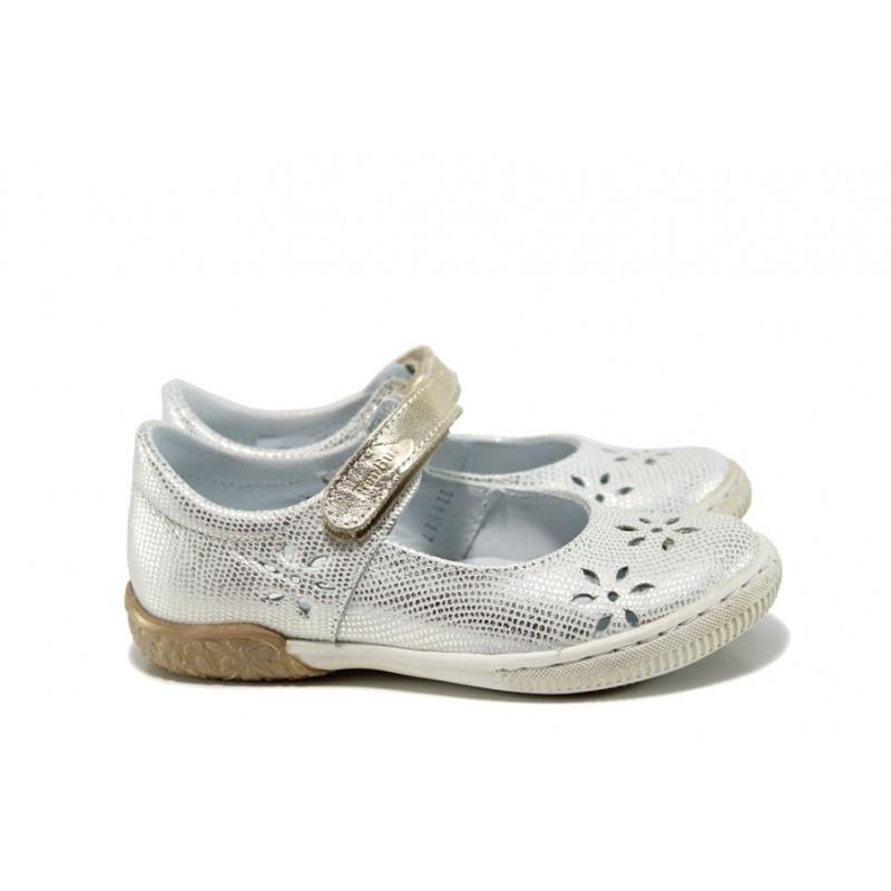 Анатомични детски обувки от естествена кожа МА 23-3285 бял 26/30   Детски обувки   MES.BG