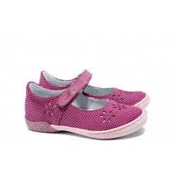 Анатомични детски обувки от естествена кожа МА 23-3285 розов 26/30 | Детски обувки | MES.BG