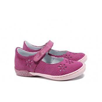 Ортопедични детски обувки от естествена кожа МА 23-3285 розов 26/30   Детски обувки   MES.BG