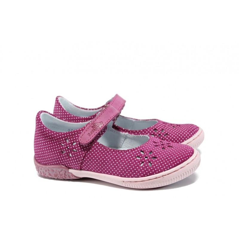 2501334af24 Анатомични детски обувки от естествена кожа МА 23-3285 розов 26/30 | Детски  обувки ...