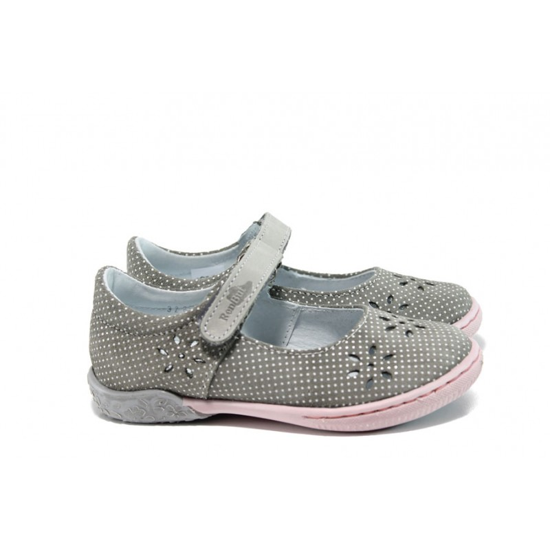 Ортопедични детски обувки от естествена кожа МА 23-3285 сив 26/30 | Детски обувки | MES.BG