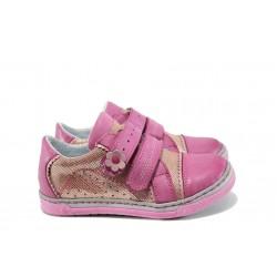 Анатомични детски обувки от естествена кожа МА 23-3275 розов 26/30 | Детски обувки | MES.BG