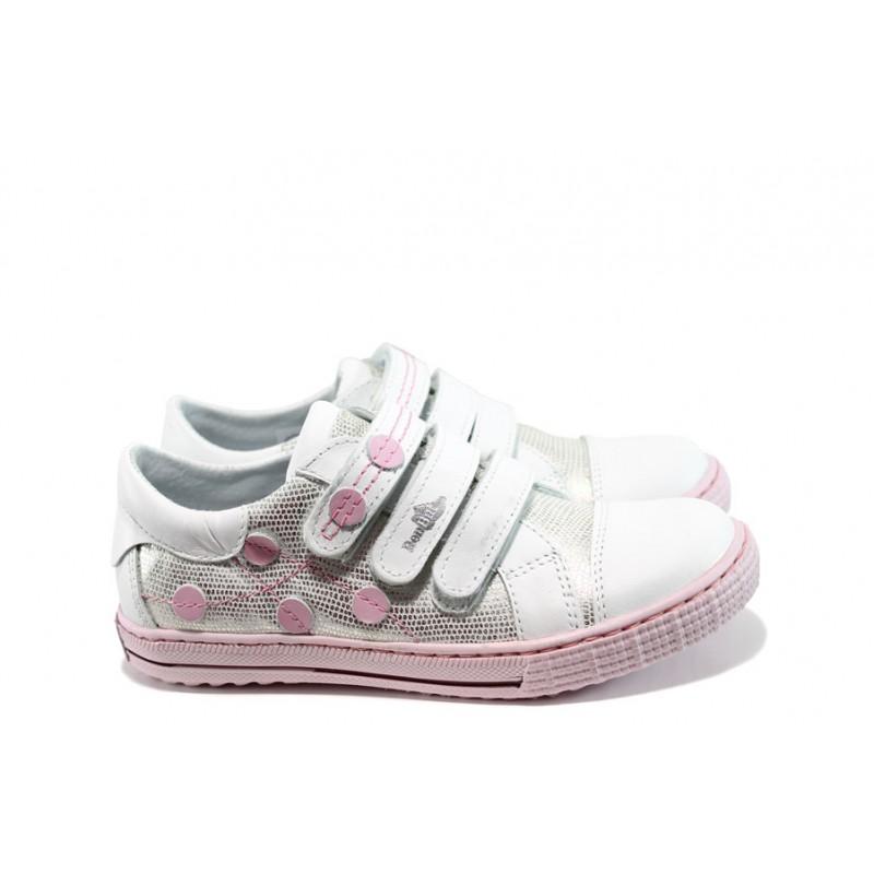 Ортопедични детски обувки от естествена кожа МА 33-4324 бял 31/36 | Детски обувки | MES.BG
