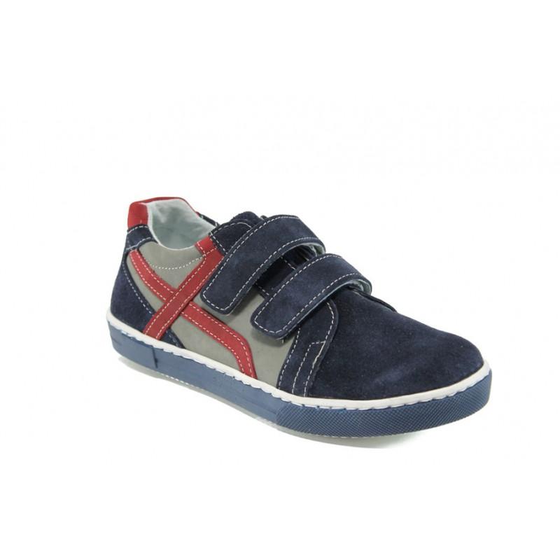 Анатомични детски обувки от естествен набук КА L1D1 син-сив 31/36 | Детски обувки | MES.BG
