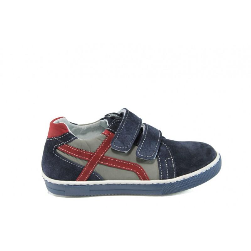Анатомични детски обувки от естествен набук КА L1D1 син-сив 26/30 | Детски обувки | MES.BG