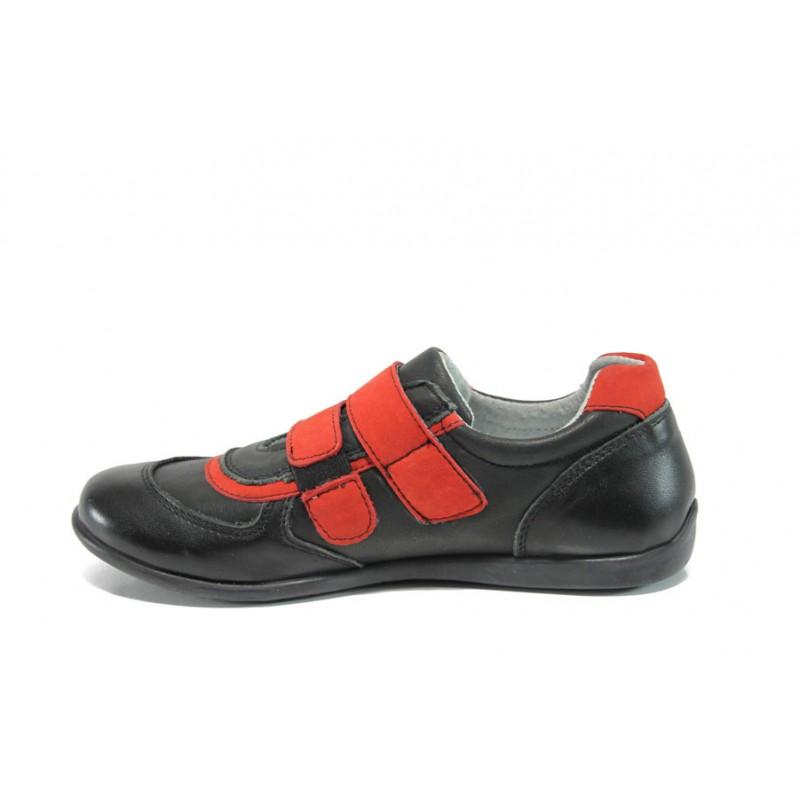 Анатомични български детски обувки от естествена кожа КА F4 черен-червен 31/36 | Детски обувки | MES.BG