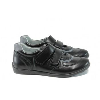 Анатомични детски обувки от естествена кожа КА F4D1 черен 31/36 | Детски обувки | MES.BG
