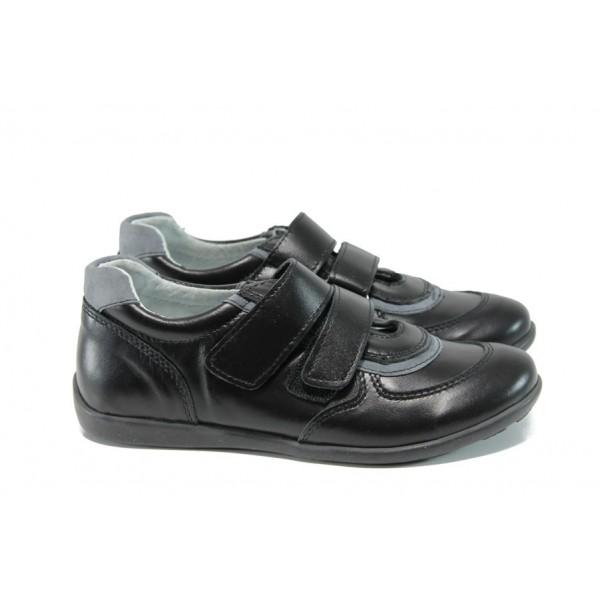 Анатомични български български детски обувки от естествена кожа КА F4D1 черен 31/36 | Детски обувки | MES.BG