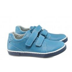 Анатомични детски обувки от естествена кожа КА L117 син 31/36 | Детски обувки | MES.BG