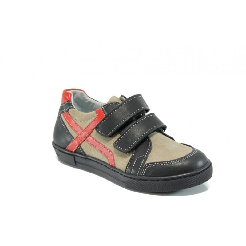 Анатомични детски обувки от естествена кожа КА L1 черен 31/36 | Детски обувки | MES.BG