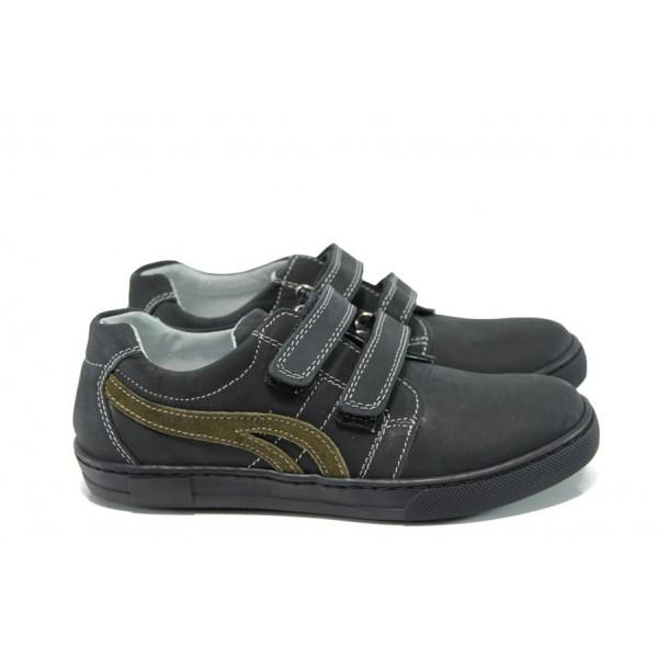 Анатомични български детски обувки от естествена кожа КА L4 черен-зелен 31/36 | Детски обувки | MES.BG