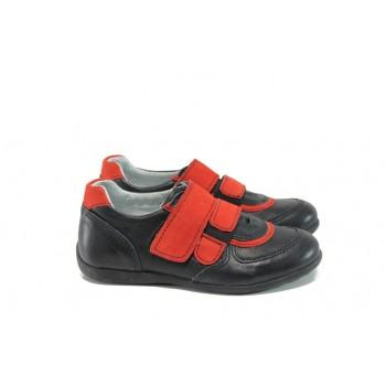 Анатомични детски обувки от естествена кожа КА F4 черен-червен 26/30 | Детски обувки | MES.BG