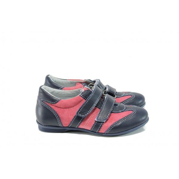 Анатомични български детски обувки от естествена кожа КА F1 син-розов 26/30 | Детски обувки | MES.BG