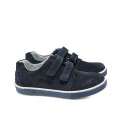 Анатомични детски обувки от естествен набук КА L5D2 син 31/36 | Детски обувки | MES.BG