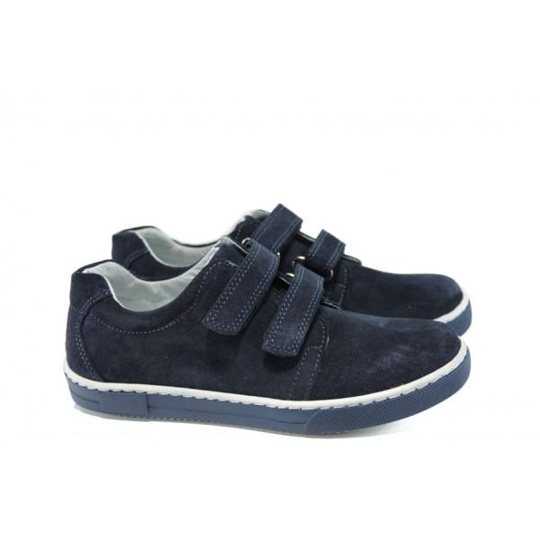Анатомични детски обувки от естествен набук КА L5D2 син 31/36   Детски обувки   MES.BG