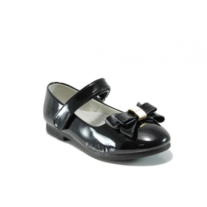 Анатомични лачени детски обувки с лепенка КА М04 черен 31/36 | Детски обувки | MES.BG