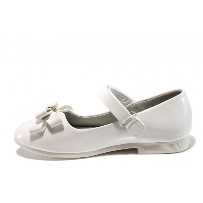 Анатомични лачени детски обувки с лепенка КА М04 бял 31/36 | Детски обувки | MES.BG