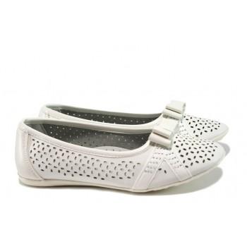Анатомични детски обувки с перфорация КА Н857 бял 31/36   Детски обувки   MES.BG