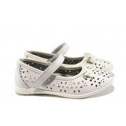 Анатомични детски обувки с лепенка КА Н358 бял 25/30 | Детски обувки | MES.BG