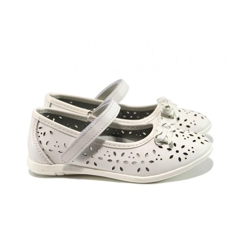 69d2ae1efe5 Анатомични детски обувки с лепенка КА Н358 бял 25/30 | Детски обувки |  MES.BG