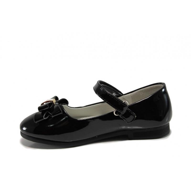 Анатомични лачени детски обувки КА M03 черен 26/30 | Детски обувки | MES.BG