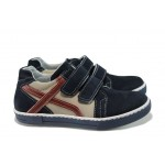 Анатомични български обувки от естествен набук КА L1D1 син-бежов 31/36 | Детски обувки | MES.BG