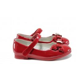 Анатомични лачени детски обувки КА M03 червен 26/30 | Детски обувки | MES.BG