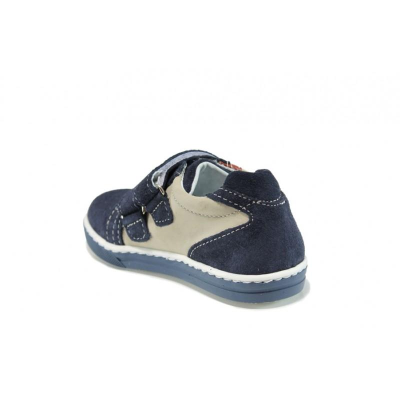 Анатомични детски обувки от естествен набук КА K45 син-бежов 26/30 | Детски обувки | MES.BG