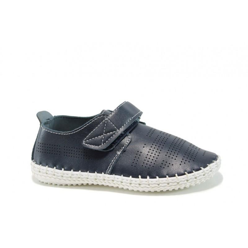 Анатомични детски обувки с лепенки КА А166 син 26/31 | Детски обувки | MES.BG