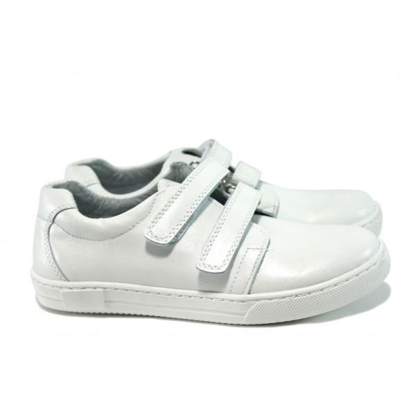 Анатомични български детски обувки от естествена кожа КА L5D1 бял 31/36 | Детски обувки | MES.BG