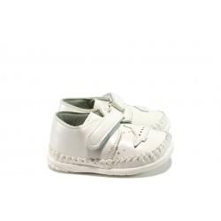 Анатомични бебешки обувки с лепенки КА F91 бял 17/20 | Бебешки обувки | MES.BG