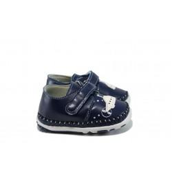 Анатомични бебешки обувки с лепенки КА F91 син 17/20 | Бебешки обувки | MES.BG