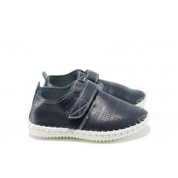Анатомични бебешки обувки с лепенка КА А159 син 20/25 | Бебешки обувки | MES.BG