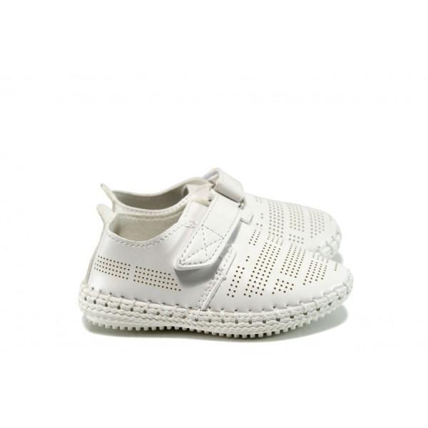 Анатомични бебешки обувки с лепенка КА А159 бял 20/25 | Бебешки обувки | MES.BG