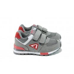Бебешки маратонки с лепенки АБ 15110 сив 21/26 | Бебешки обувки | MES.BG