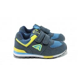 Бебешки маратонки с лепенки АБ 15110 син 21/26 | Бебешки обувки | MES.BG