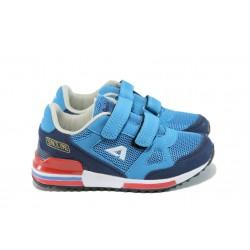 Детски маратонки АБ 4594-5 св.син 26/30 | Детски маратонки | MES.BG