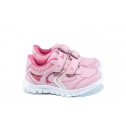 Анатомични детски маратонки АБ 15107 розов 26/31 | Детски маратонки | MES.BG