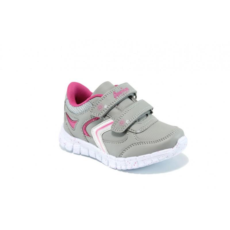 Анатомични детски маратонки АБ 15107 сив 26/31 | Детски маратонки | MES.BG