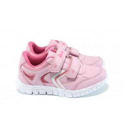 Анатомични бебешки маратонки с лепенки АБ 15107 розов 21/25 | Бебешки обувки | MES.BG
